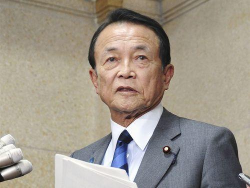 【海外】「さすが日本人だ!」台湾めぐる麻生副総理の発言に海外絶賛!