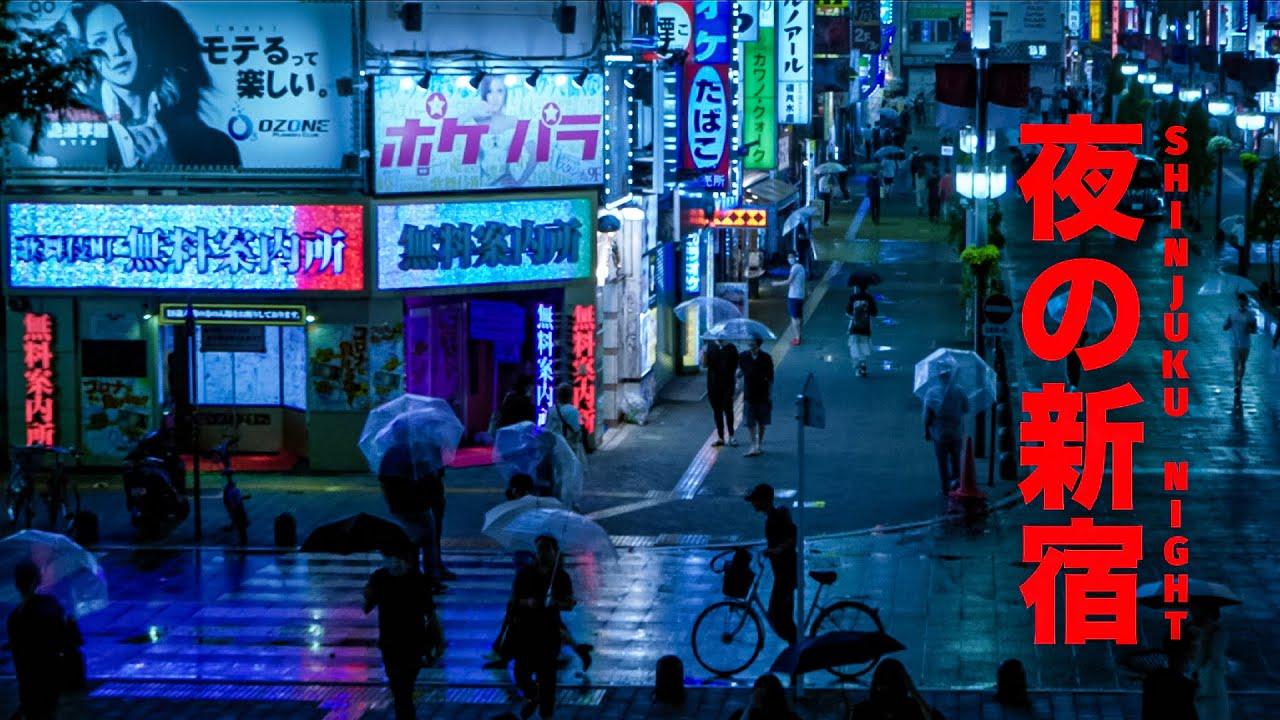 【海外】「夜の東京って別格だよね」新宿の夜の雰囲気が素晴らしすぎると海外で話題に