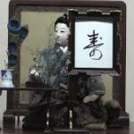 【海外】「信じられない・・」江戸時代に作られた日本のからくり人形に海外驚愕!
