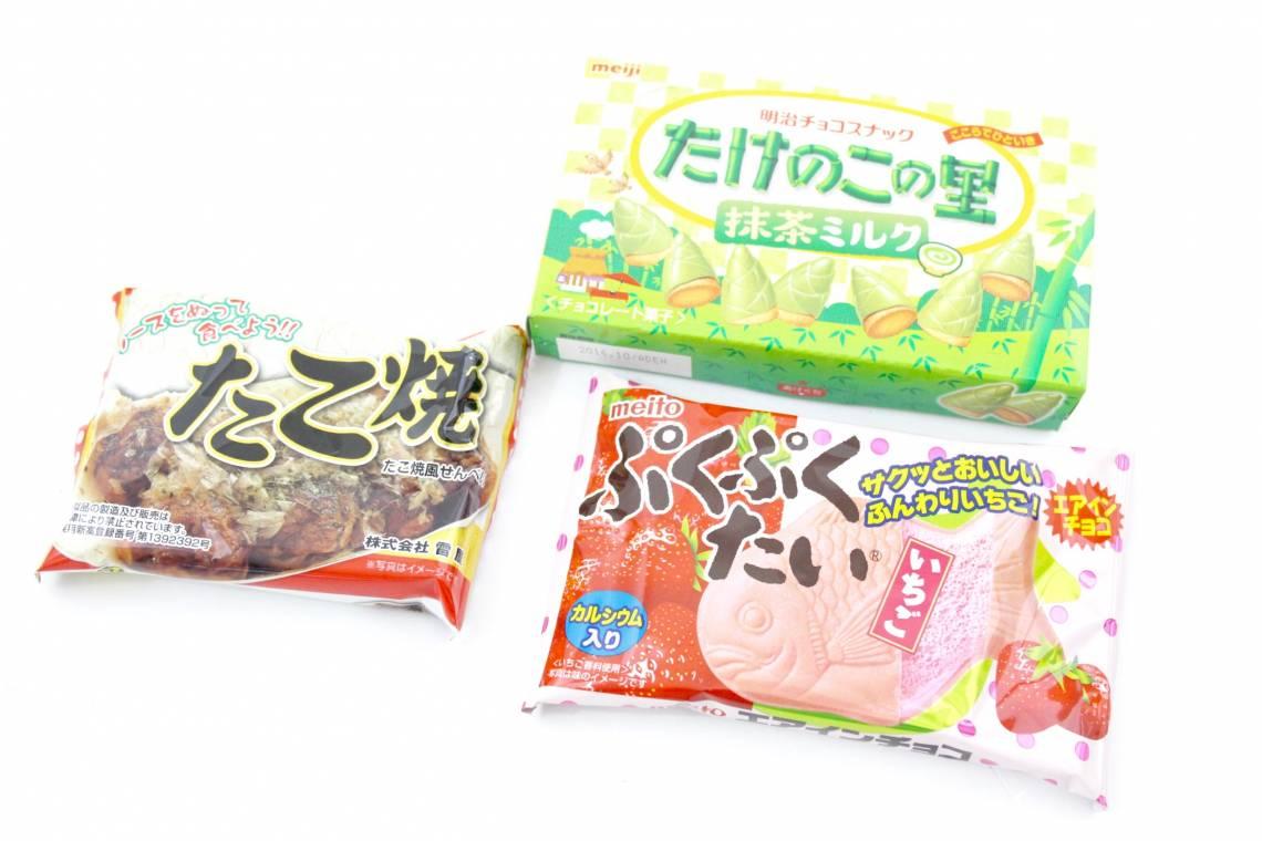Freedom Japanese Market April 7