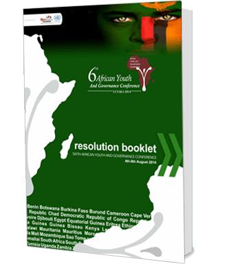 AYGC-2014_Resolution