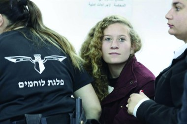 ahed et tamimi