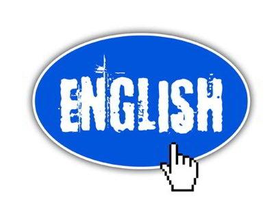 Aprende Ingles Online