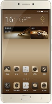 Gionee M6 vs Gionee M6 Plus