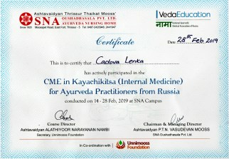 SNA Internal Medicine