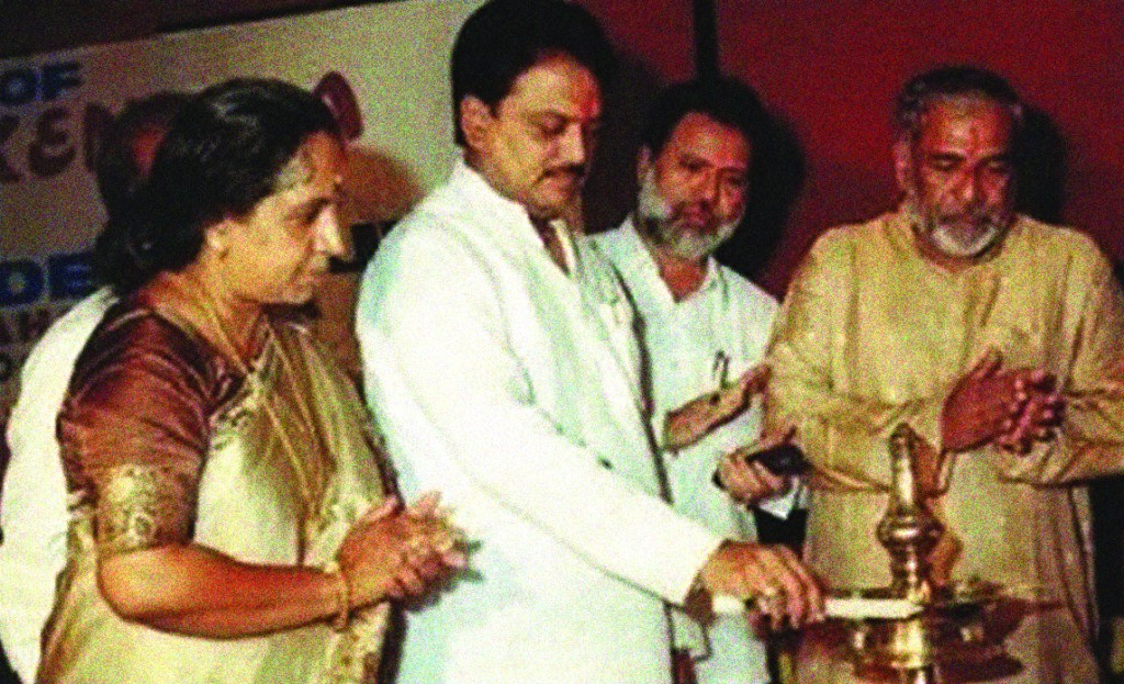 Another branch of Ayurveda Kendra opens in Mumbai