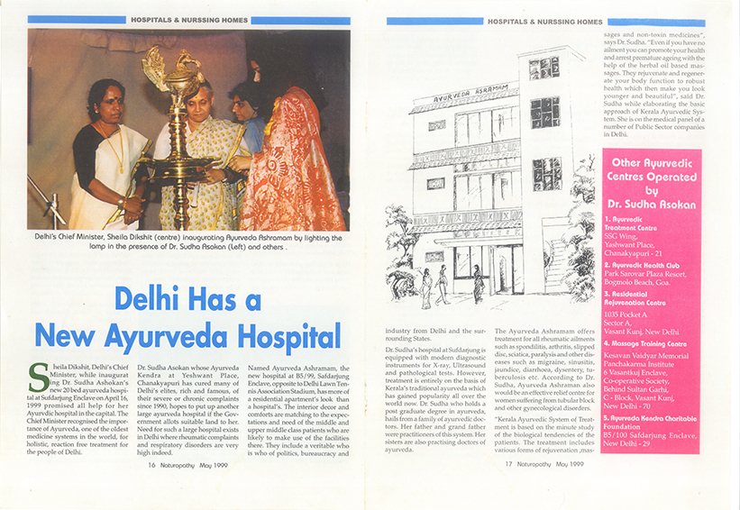 Ayurveda Kendra expands into a 20-bed hospital