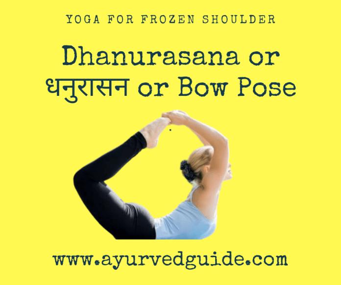 Dhanurasana or Bow Pose-Exercises For Frozen shoulder