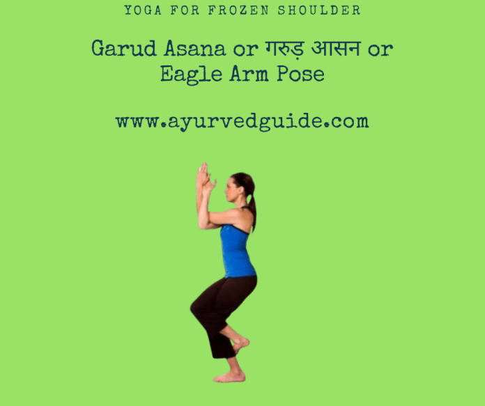 Garudasana or Eagle Arm Pose-Exercises For Frozen shoulder