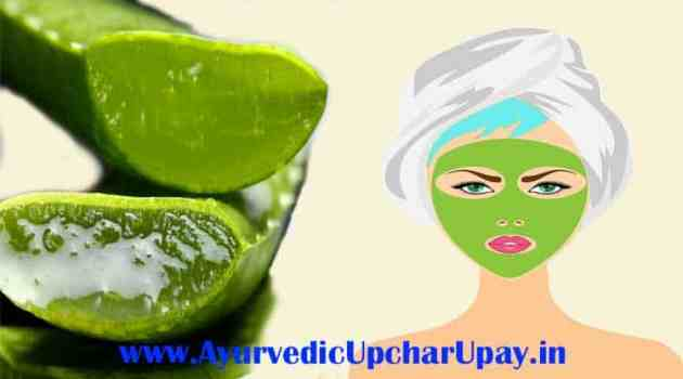 aloe vera gel for face pimples