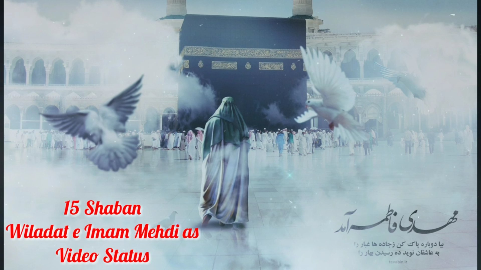 15 Shaban Wiladat e Imam Mehdi as Whats App Video Status