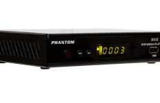 Atualização Phantom Bios v.1.056 - 10/07/2017
