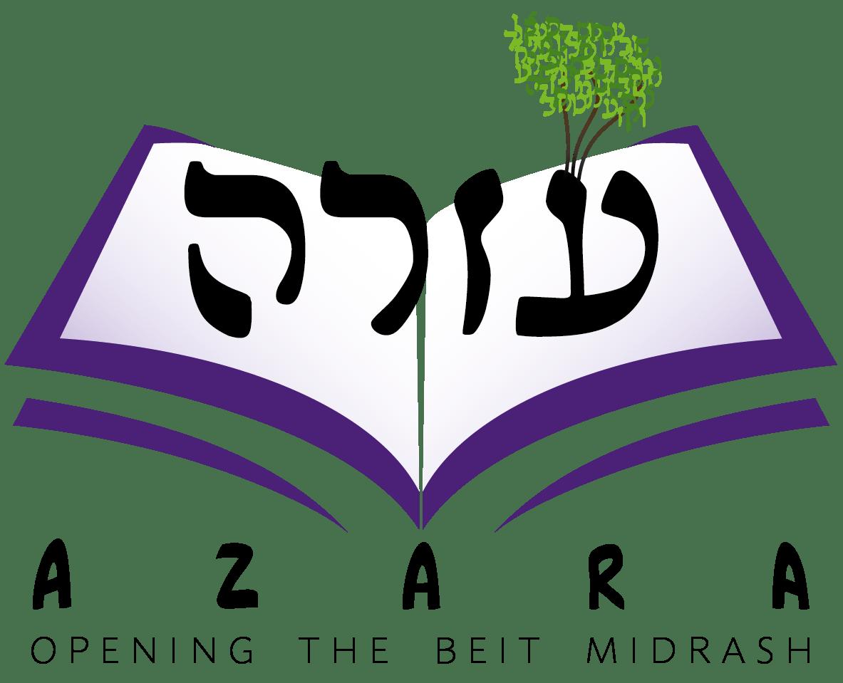 Logo for Azara: Opening the Beit Midrash