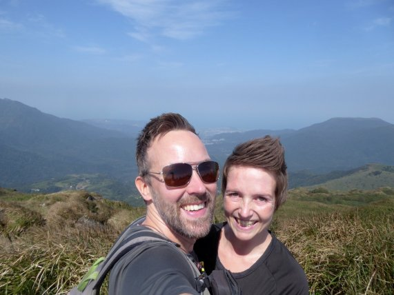Hep'ie us in Yangmingshan NP
