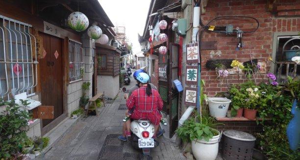 Leuk straatje! Tainan