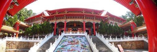 De lekker rode Wenwu tempel. Sun & Moon lake