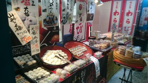 Mochi mochi! Tokio, Japan