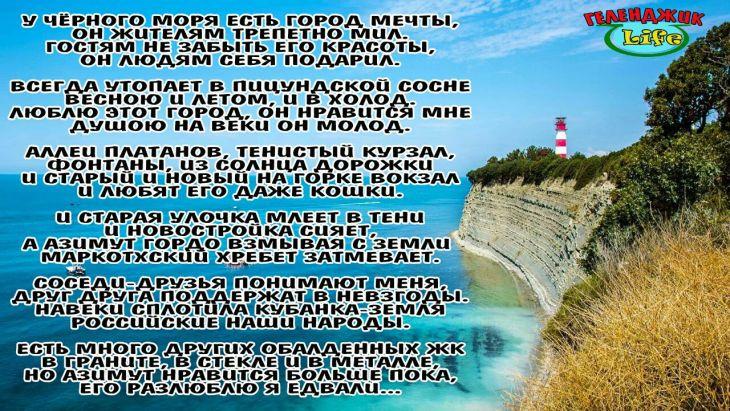Стихотворение Михаила Павельева