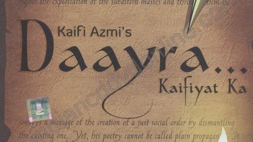 DAAYRA-KAIFIYAT-KA