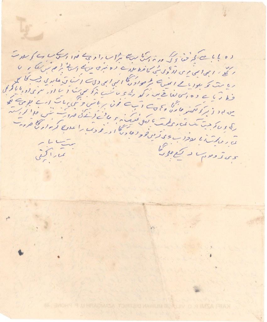 kaifi azmi -khat-to shaukat -2