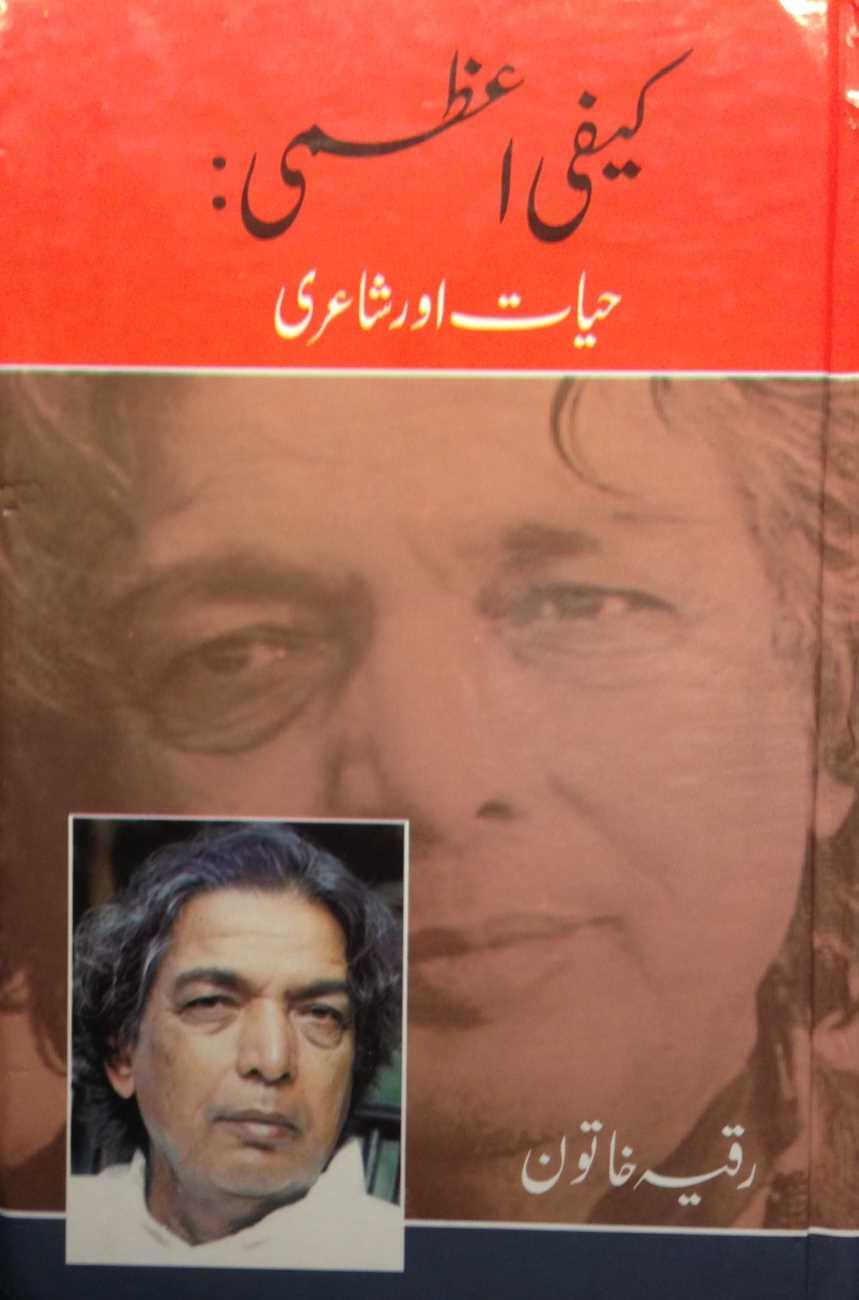 Kaifi Azmi - Hayat-o-Shairy by Ruqaiya Khatoon