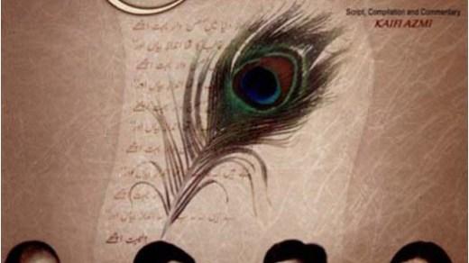 Ghalib ke kalam se - Kaifi Azmi Commentary
