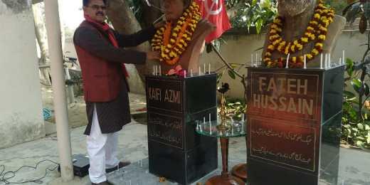 Kaifi Sahab 100th Birth Celebration in Mijwan on 14th Jan 2019