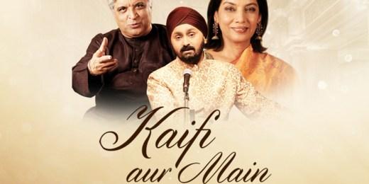 kaifi-and-I