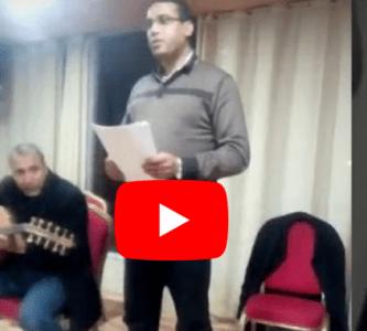 """محمد عبد الفتاح في قراءات شعرية بمهرجان الوان دكالة قصيدة: """"أغنية للحب والثورة"""""""