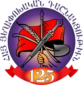 ARF logo 6.ai