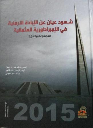 Poladian book1 (1)