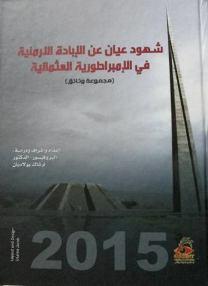 Poladian book1