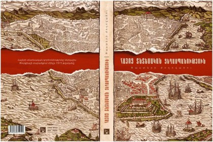 ArmenianEconomicGenocide_80316