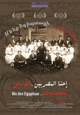 we-are-egyptian-armenians-poster