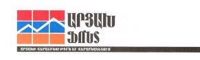 Logo-Artsakh