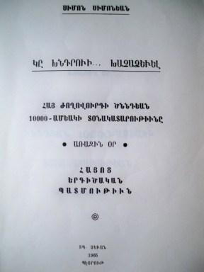 Simon-Simonian-11_72916