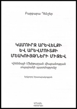barbara_101016