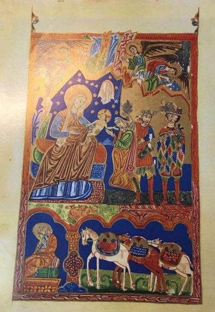 «Ծնունդ», Ճաշոց, 1460 թ.
