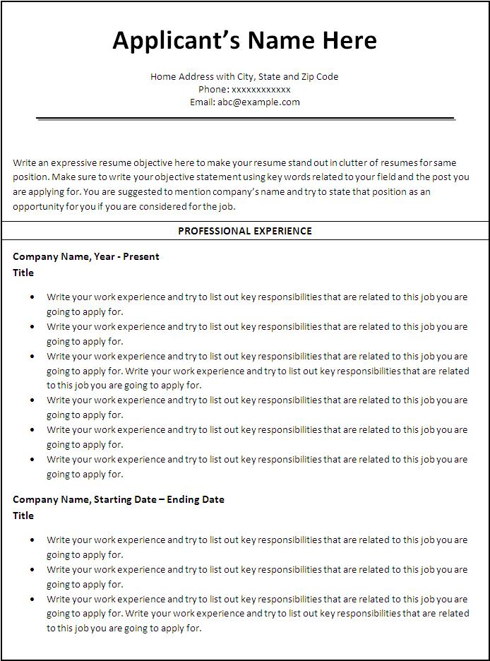 customer service skills section customer service resume skills section