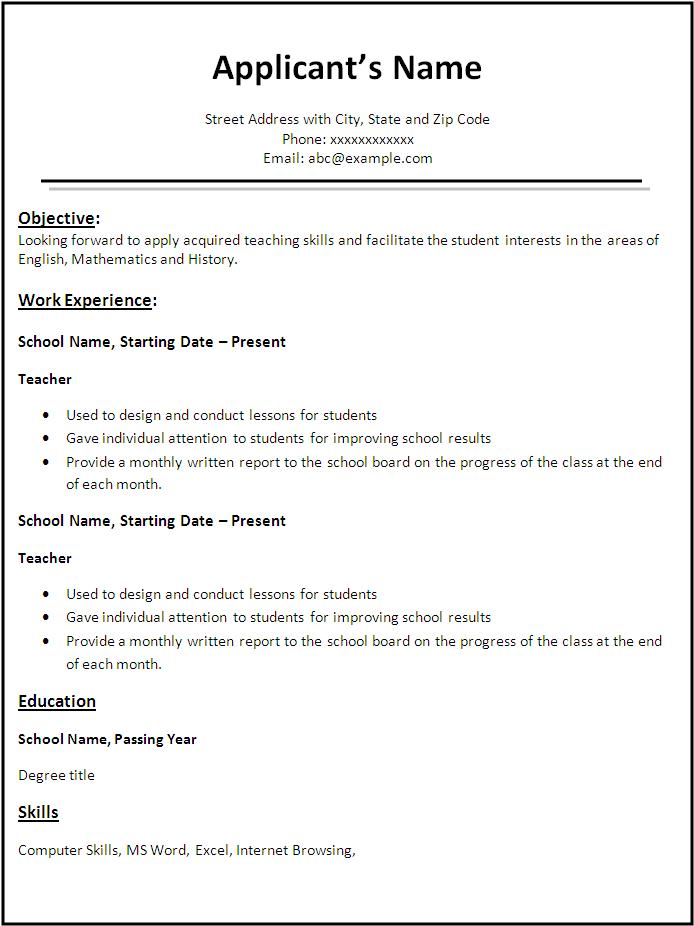 teacher resume template free printable word templates