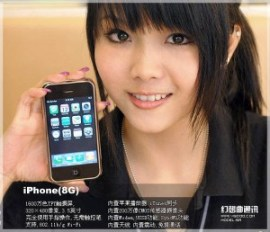 Cheap chines black market iPhone replicas