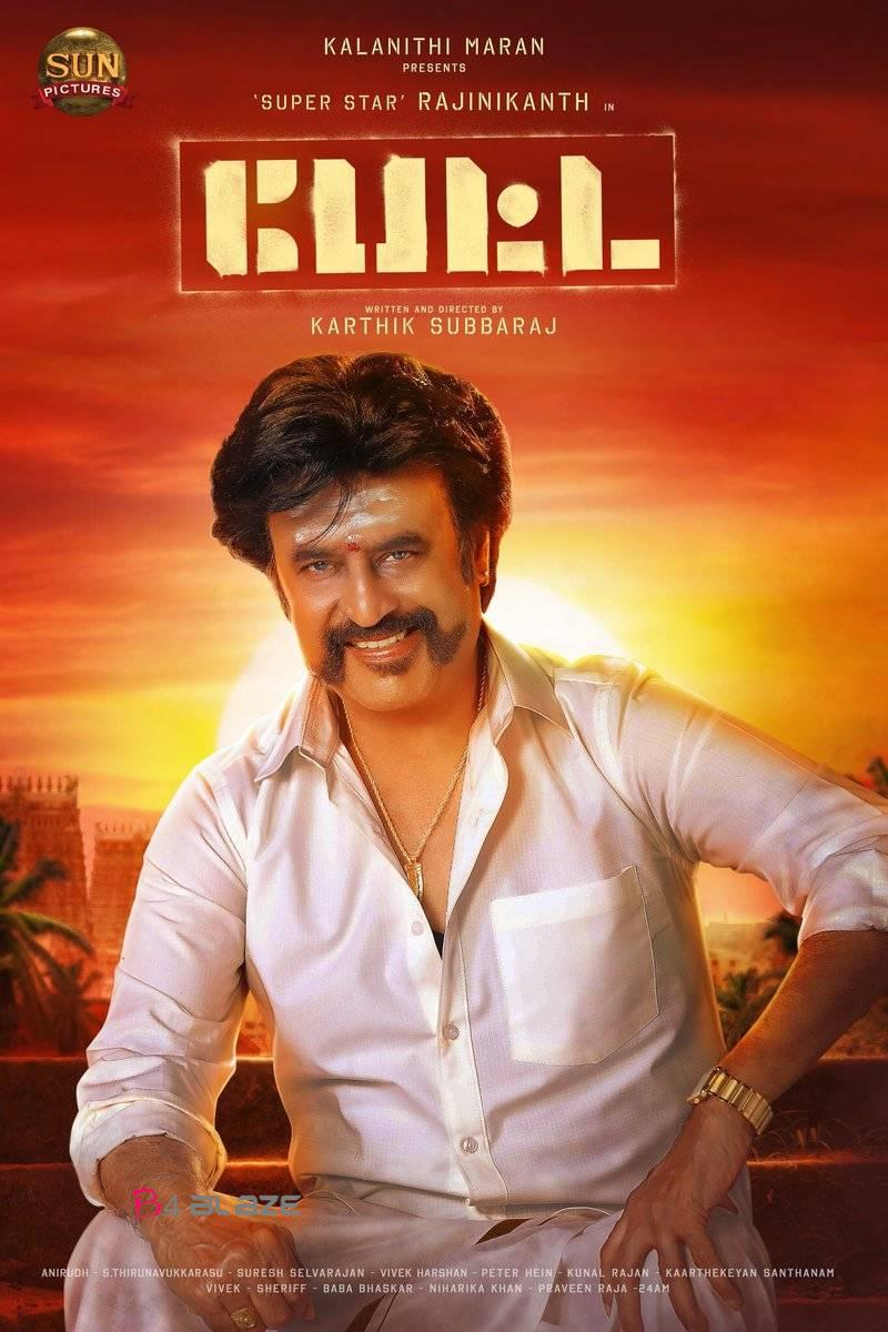 Petta now available in online