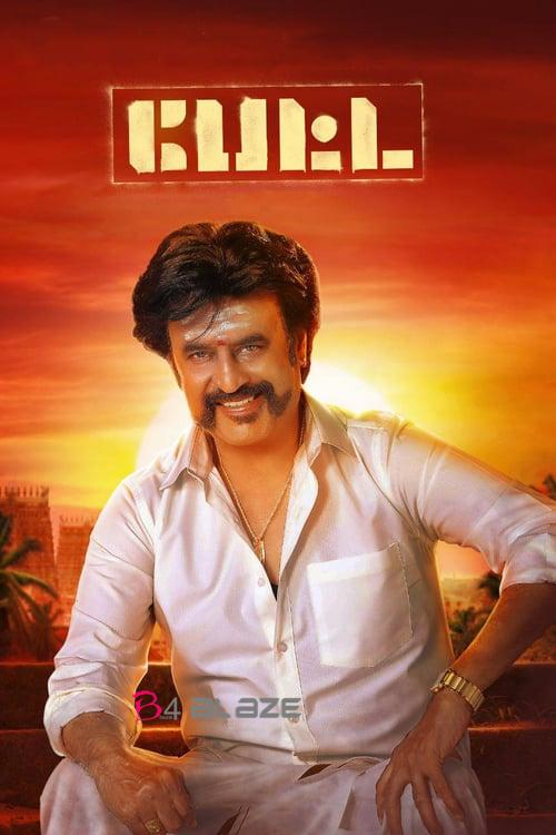 Petta movie box office collection