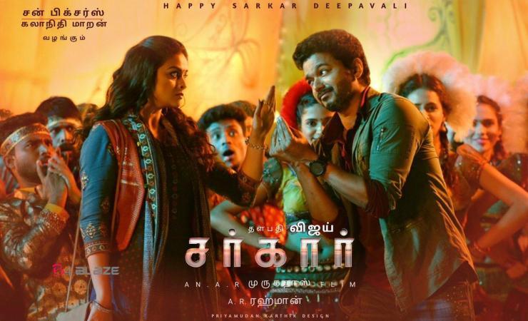 sarkar movie still