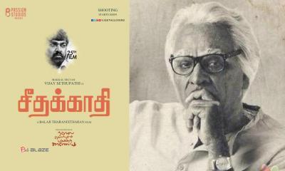 seethakathi movie downloading