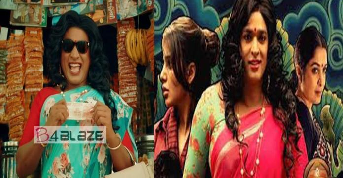 Super Deluxe 5th day box office collection report