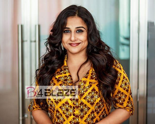 Vidya Balan Latest HD Photo