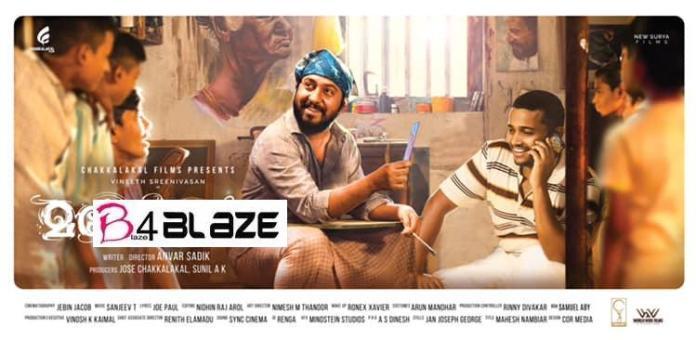 Manoharam Box Office