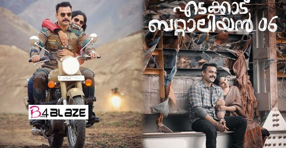 Edakkad Battalion Box Office Collection Report