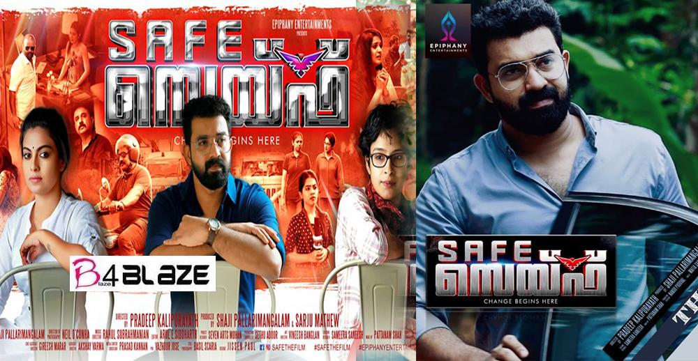 Safe Box Office Collection Report